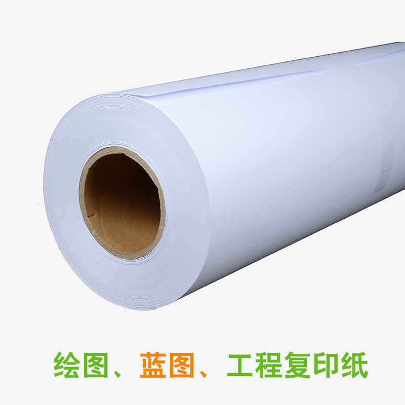 厂家批发 914工程绘图纸 工程复印纸 工程蓝图纸卷筒